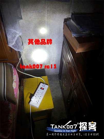 强光手电筒rc13.jpg