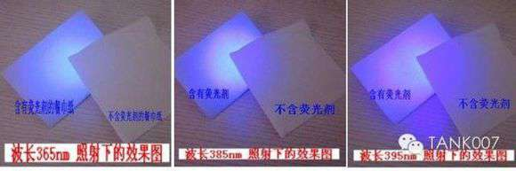 tank007紫光手电.jpg