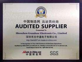 中国制造网企业认证供应商