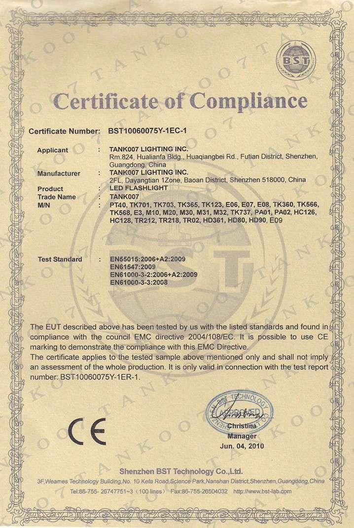 探客手电筒CE认证证书