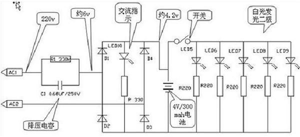 强光手电筒电路图