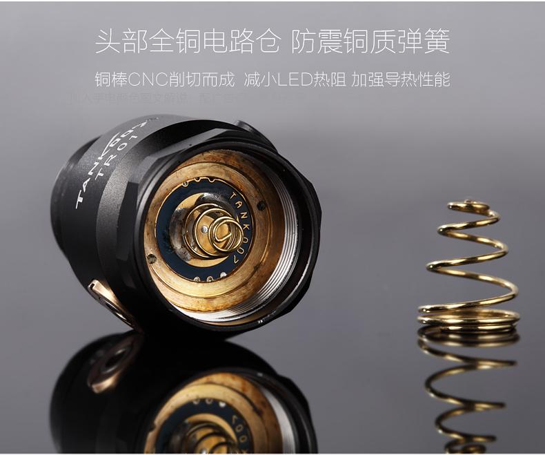 led强光手电筒故障维修方法