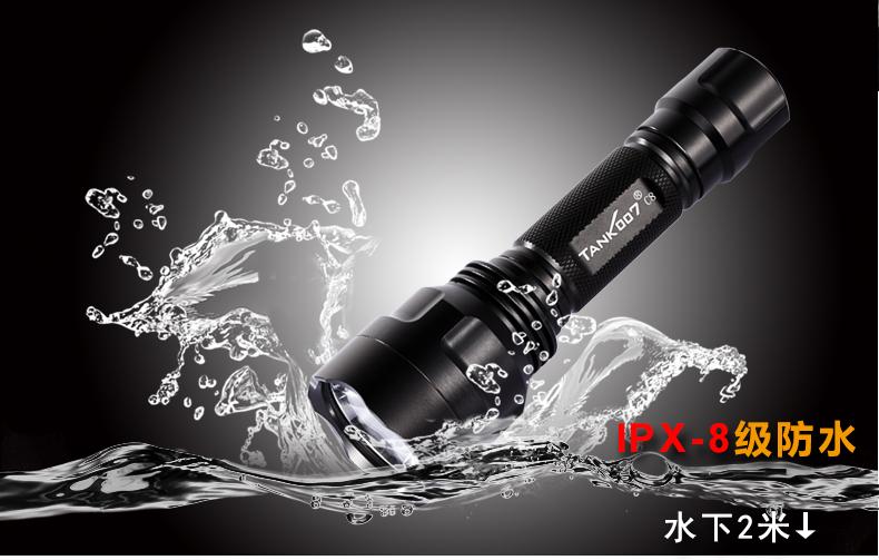 探客TANK007潜水强光手电筒性能大测试