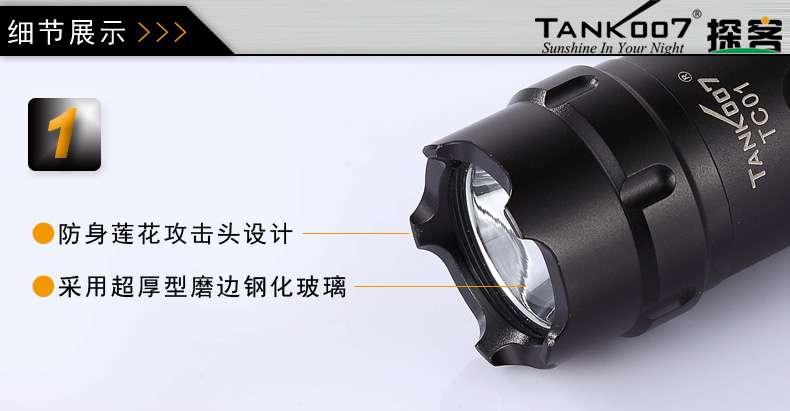 LED强光手电筒发热严重是怎么回事