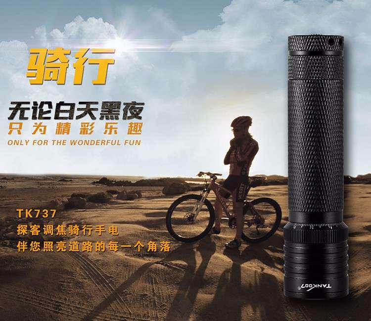 TANK007骑行强光手电筒使用实拍