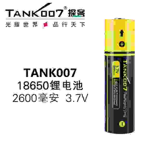 TANK007大功率led强光手电筒18650锂电池优点