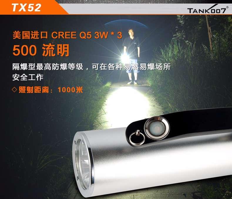 工业照明选用防爆强光手电筒选择深圳手电筒专业生产厂家