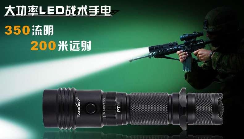 LED强光手电筒的性能特点