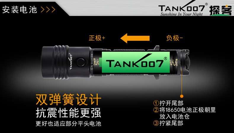 led强光手电筒充不进电的原因及解决方案