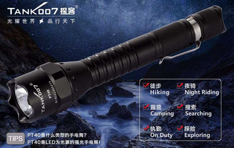 2017年LED强光手电筒行业,大品牌汇集在深圳一带