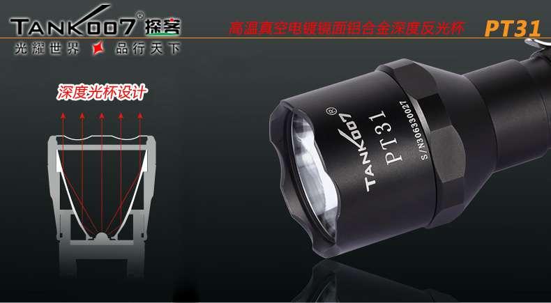 led铝合金强光手电筒选购及区别