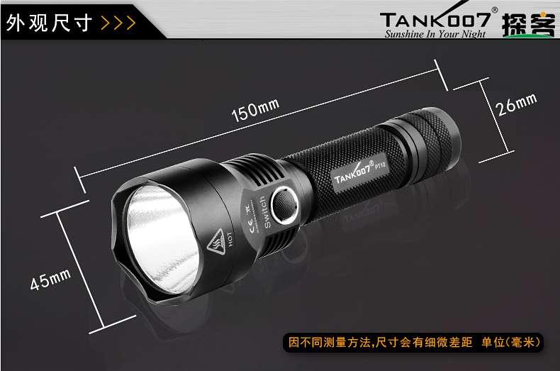 深圳专业手电筒厂家生产的强光led电筒共性有哪些