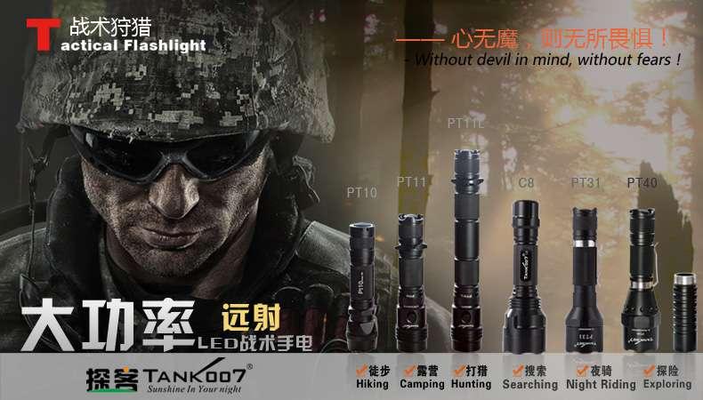 强光手电筒什么牌子好?推荐TANK007强光手电品牌