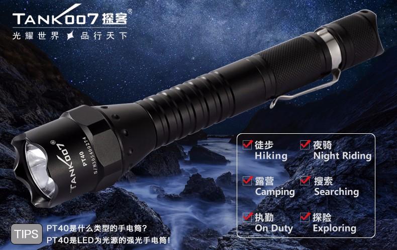 战术强光手电筒