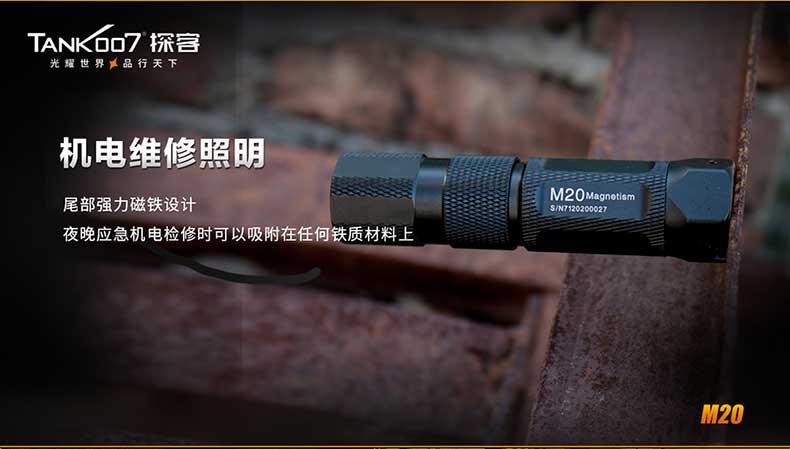 M20-790寬重新修改版最新_02.jpg