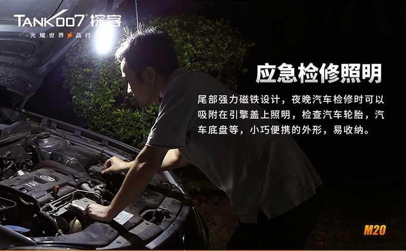 M20-790寬重新修改版最新_04.jpg