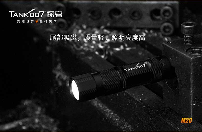 M20-790寬重新修改版最新_05.jpg