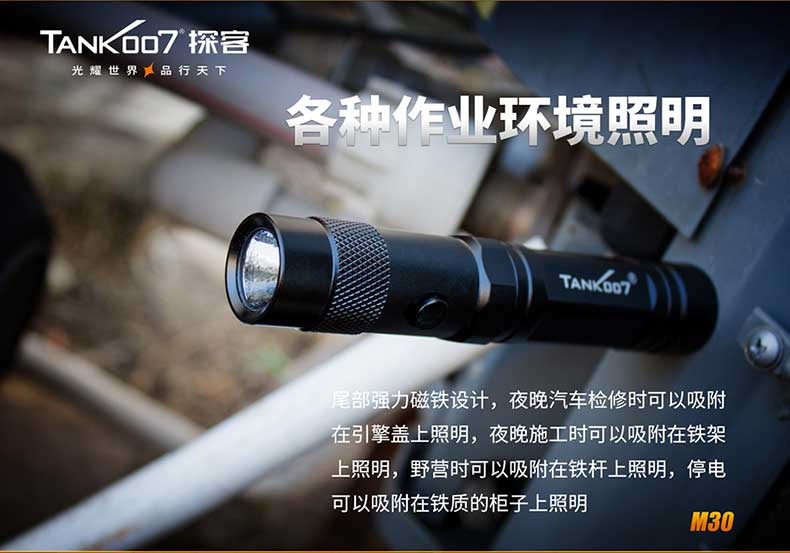 M30詳情790寬最新版本_02.jpg