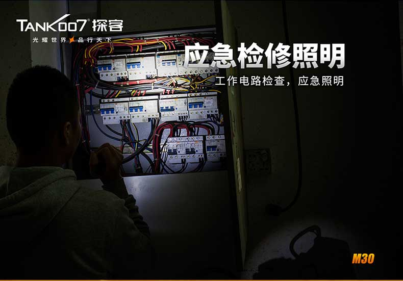 M30详情790宽最新版本_03.jpg