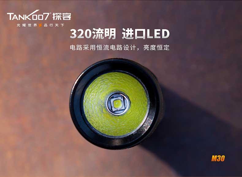 M30詳情790寬最新版本_12.jpg