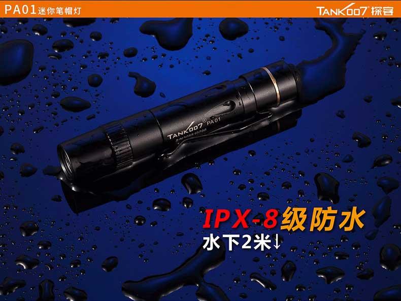PA01-PPT790_14.jpg