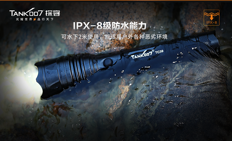 TC39詳情1200寬_11.png