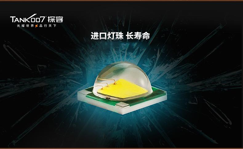 TC39詳情1200寬_12.png