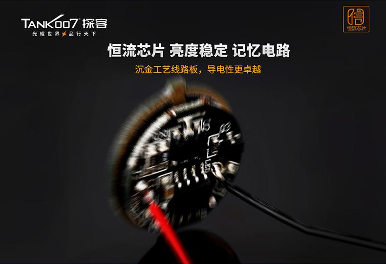 TC39詳情1200寬_13.png