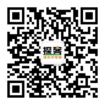 QQ图片20180601151933.jpg