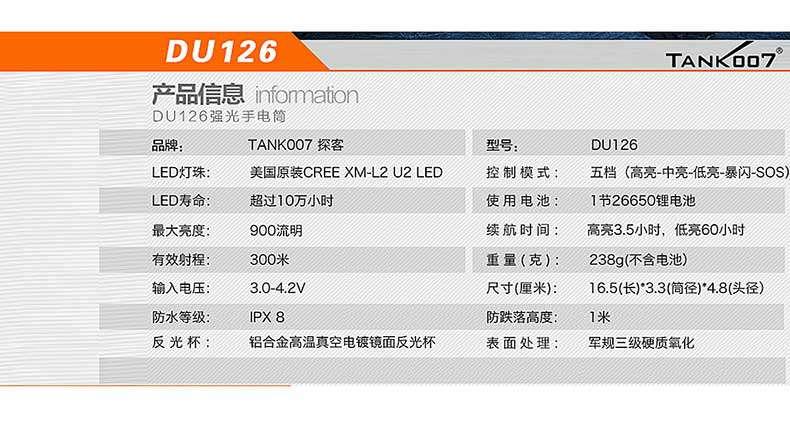DU126中文详情_03.jpg