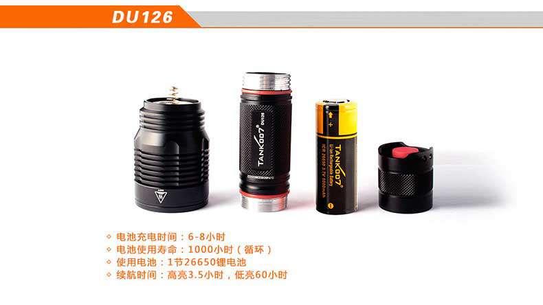 DU126中文详情_08.jpg