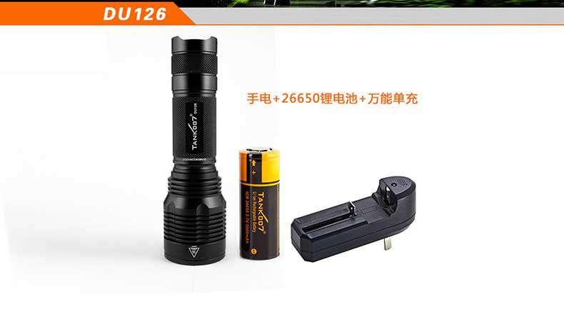 DU126中文详情_11.jpg