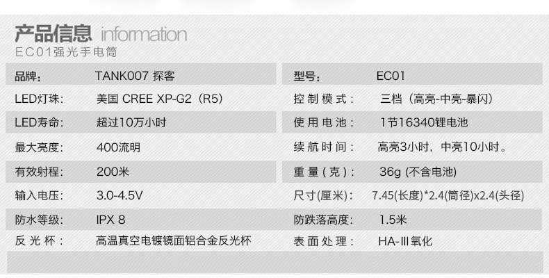 EC01详情6.jpg