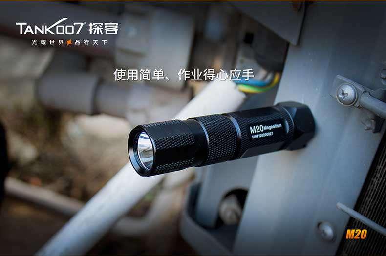 M20-790宽重新修改版最新_06.jpg