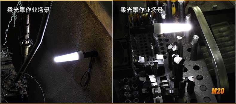 M20-790宽重新修改版最新_09.jpg