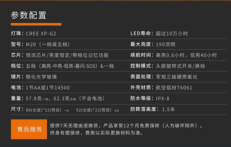 M20-790宽重新修改版最新_13.jpg