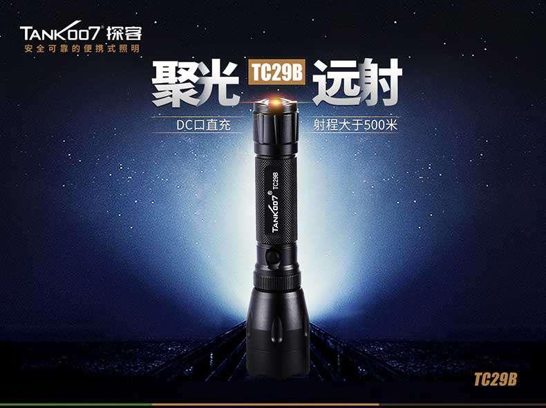TC29B详情1200宽修改版_01.jpg