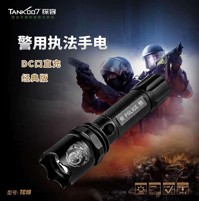 TC19新色系修改2警徽_01.jpg