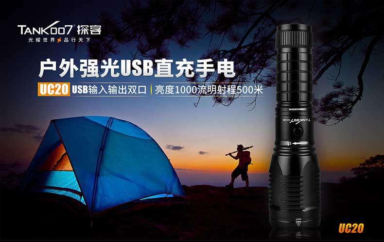 UC20详情790宽修改版2修改箭头_01.jpg