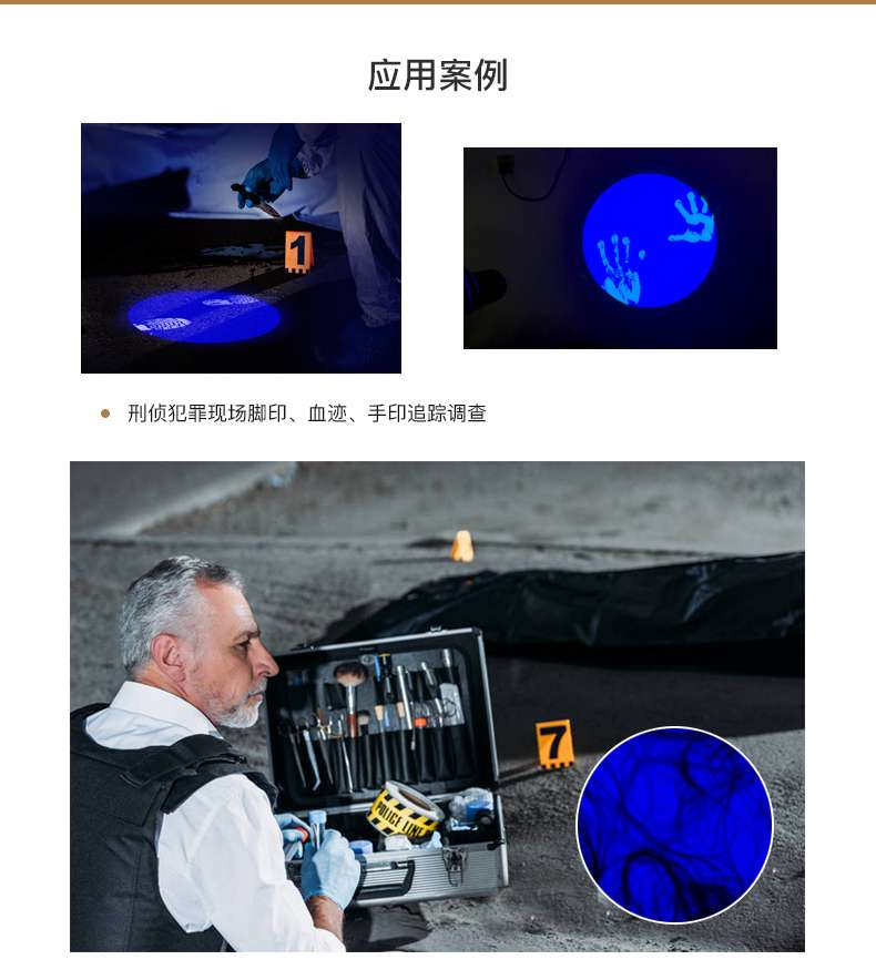 CI02-紫光匀光灯_07.jpg
