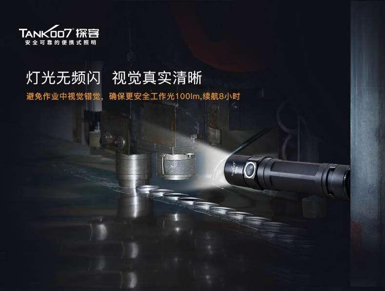M30B中文详情页_05.jpg