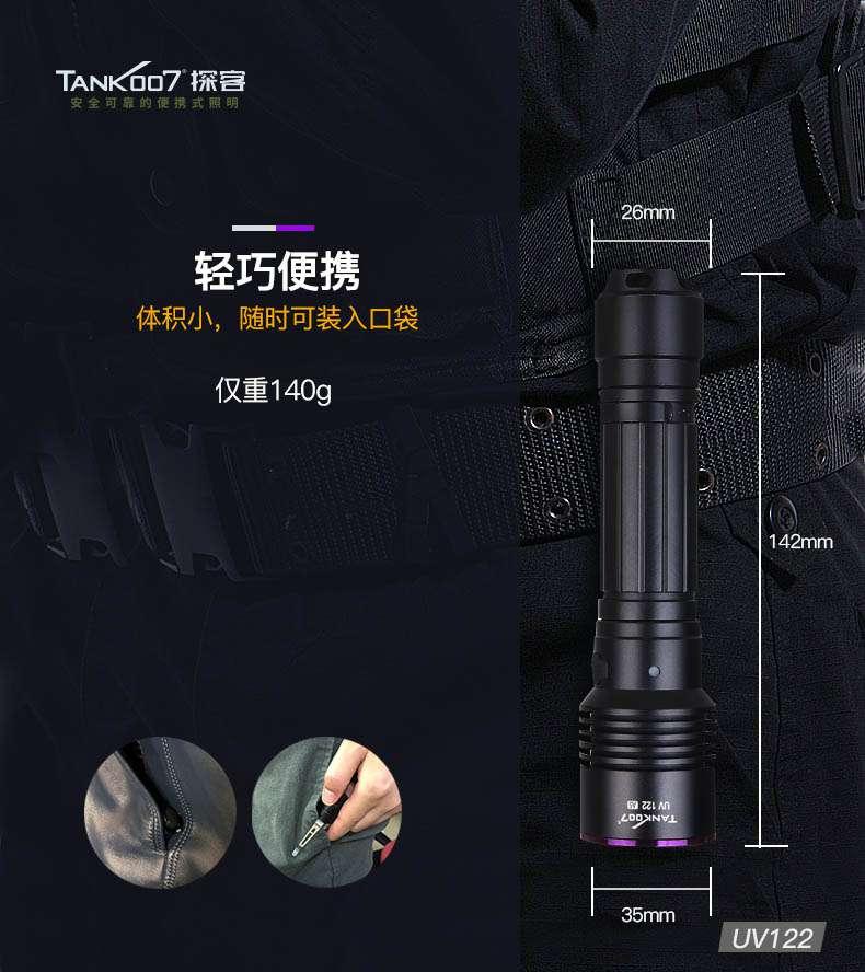 UV122中文详情_06.jpg