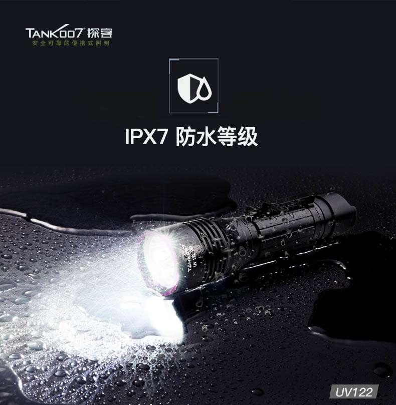 UV122中文详情_10.jpg