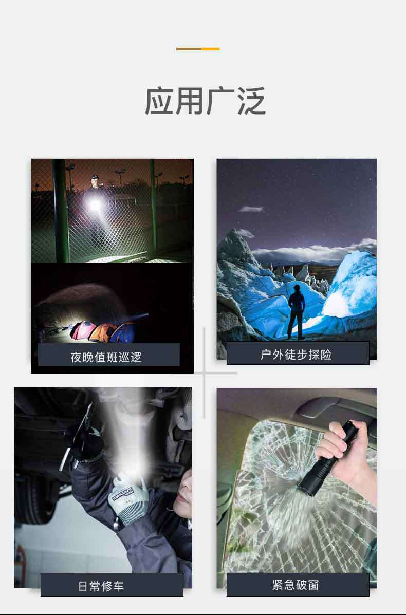 KC16-新详情页面中文_03.jpg
