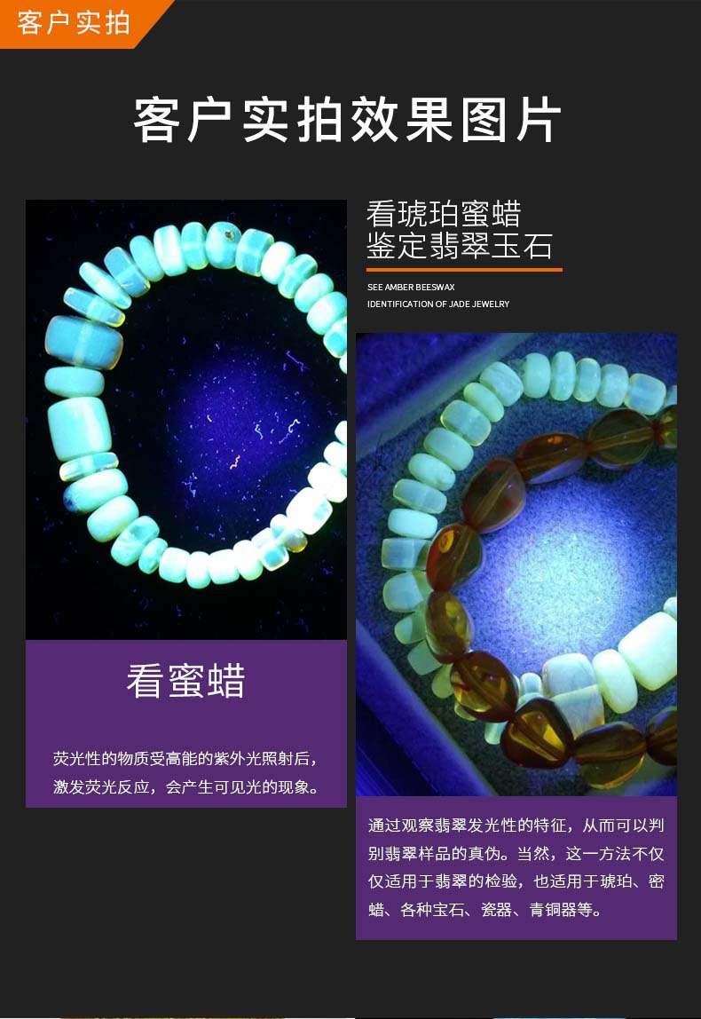 UVL03C祥情1028_24_22.jpg