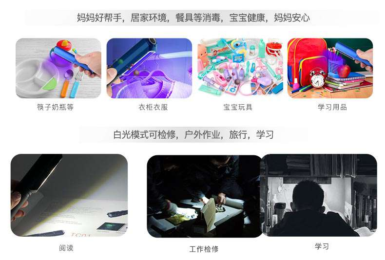 UV300中文介绍_06.jpg