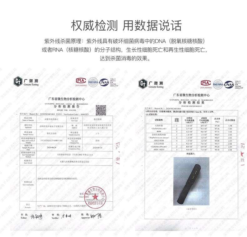 UV300中文介绍_10.jpg