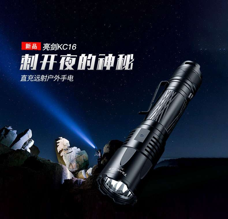KC16精品详情2021中文_01.jpg