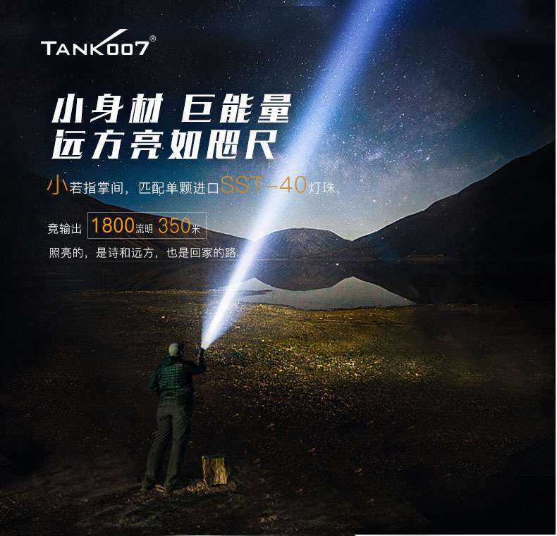 KC16精品详情2021中文_02.jpg