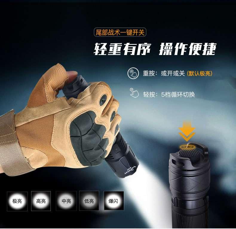 KC16精品详情2021中文_05.jpg